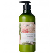 Ausganica Rose Geranium Nourishing Hand/Body Lotion 500ml