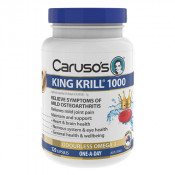 Carusos King Krill 1000mg 120 Capsules